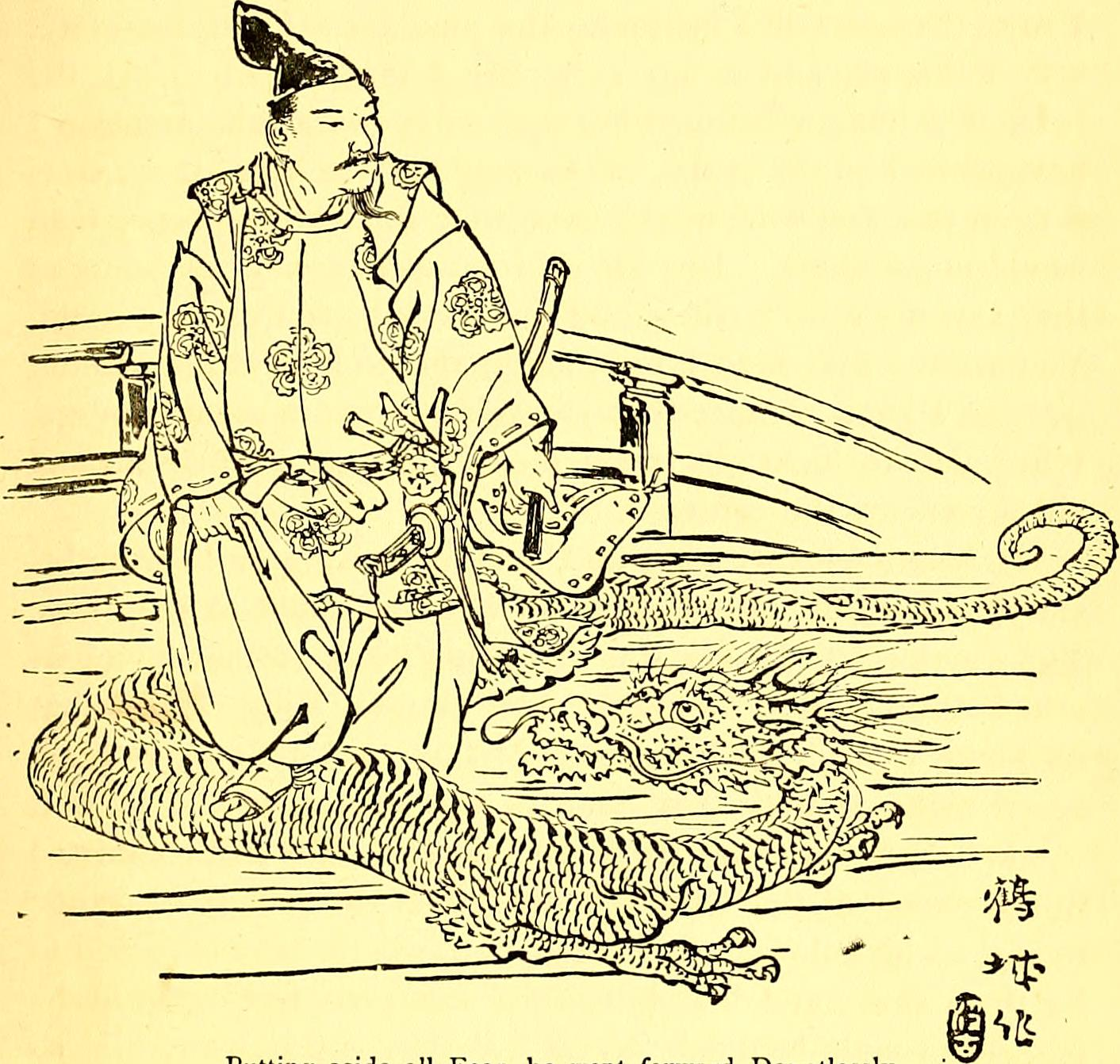 My Lord Bag of Rice - Japanese Fairy Tale Adapted